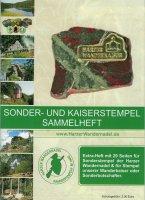 Sonder- und Kaiserstempel Sammelheft (DIN A6)